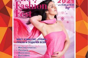 Show Fashion Fest