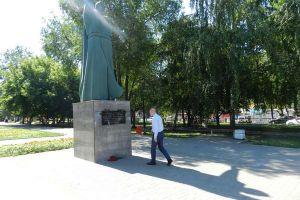 Почтили память погибших  в  Великой Отечественной войне